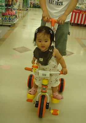 三輪車が好きみたい