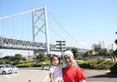瀬戸大橋でパチリ