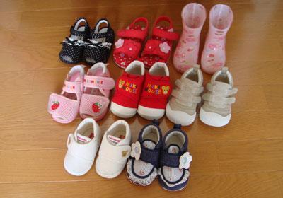 なゆちゃんの靴