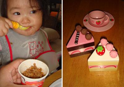 納豆とケーキ