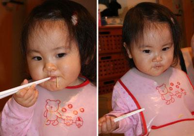 箸で食べれるぞ