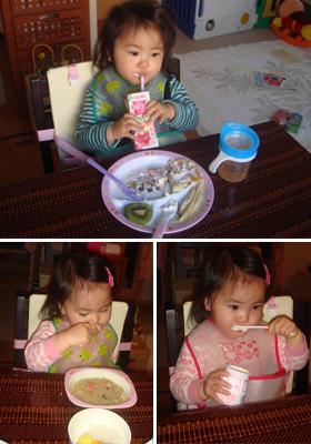 朝と夜の食事