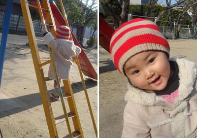 ママと公園