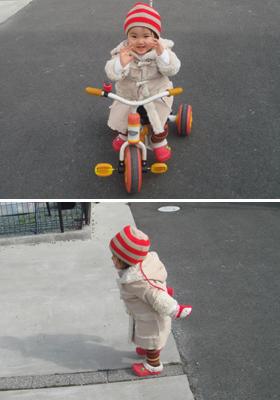 三輪車とビューン