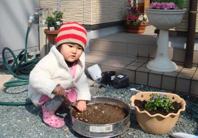 お庭いじり