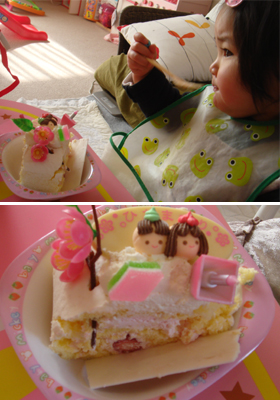 2人でケーキ